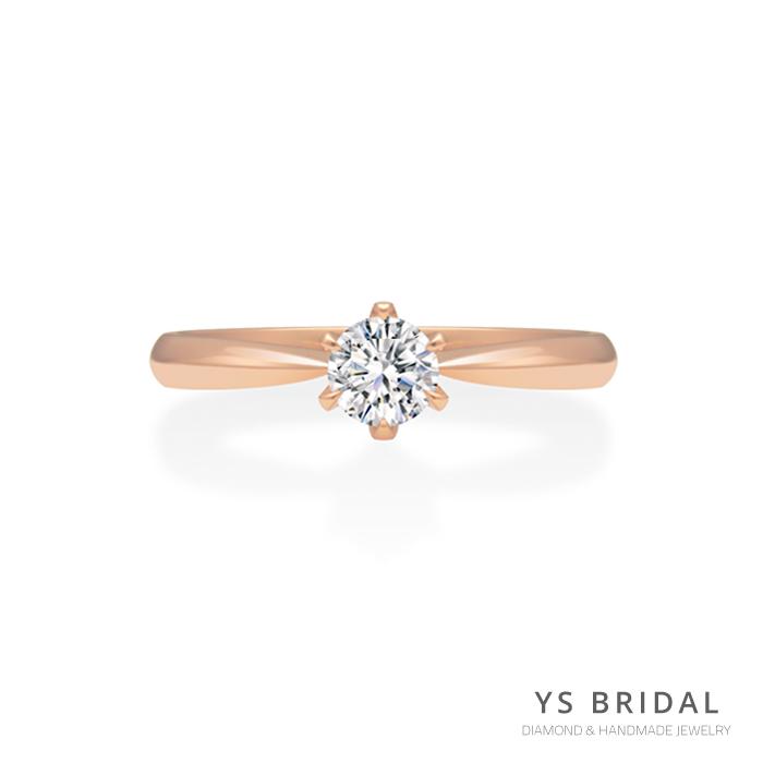 訂婚鑽戒-六爪玫瑰金鑽戒